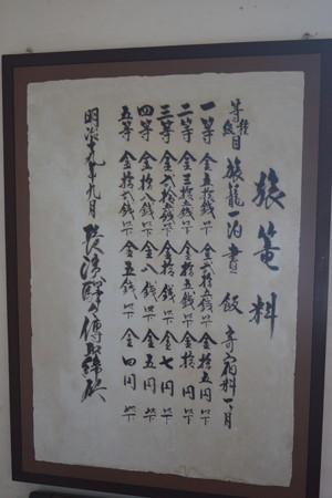 長浜鉄道スクエア0041
