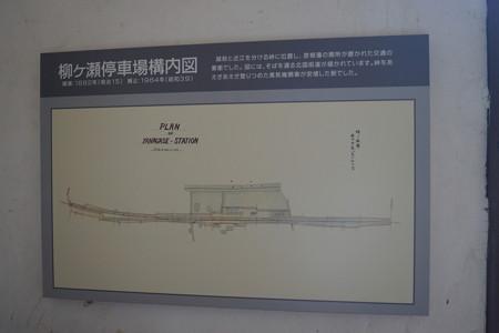 長浜鉄道スクエア0057