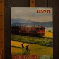 写真: 長浜鉄道スクエア0082