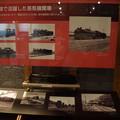 写真: 長浜鉄道スクエア0083