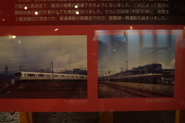 長浜鉄道スクエア0106