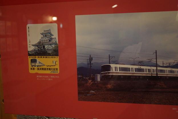 写真: 長浜鉄道スクエア0107