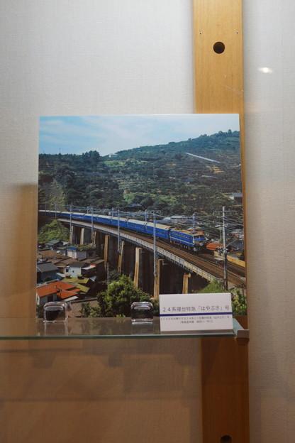 長浜鉄道スクエア0111