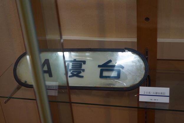 長浜鉄道スクエア0115