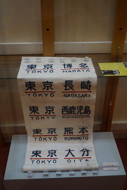 長浜鉄道スクエア0117