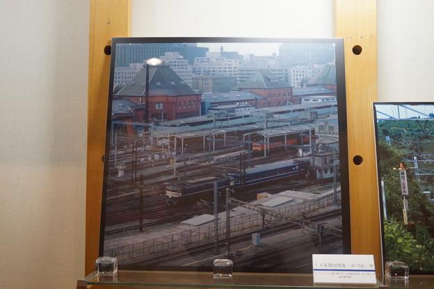 長浜鉄道スクエア0118
