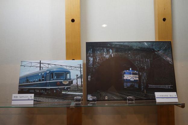 長浜鉄道スクエア0120