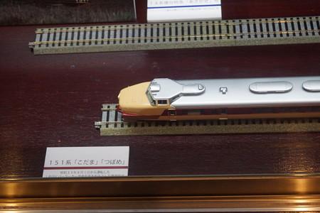 長浜鉄道スクエア0138