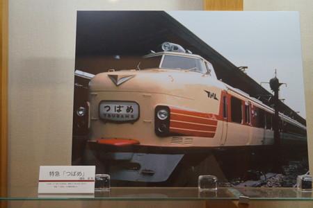 長浜鉄道スクエア0145