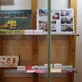 写真: 長浜鉄道スクエア0150