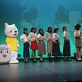 写真: 北神戸コレクション2018(8th Stage結う)0051