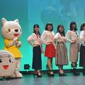 写真: 北神戸コレクション2018(8th Stage結う)0055