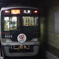 写真: 新開地駅の写真0002