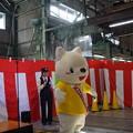 Photos: 神鉄トレインフェスティバル(2018)0082