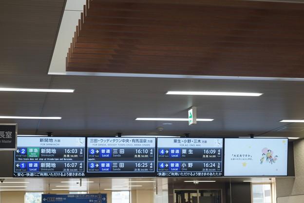 鈴蘭台駅の写真0013
