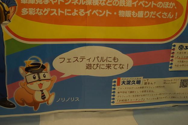 谷上駅の写真0176