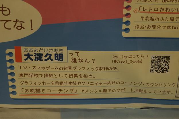谷上駅の写真0177