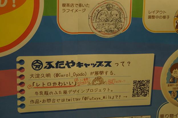 谷上駅の写真0178