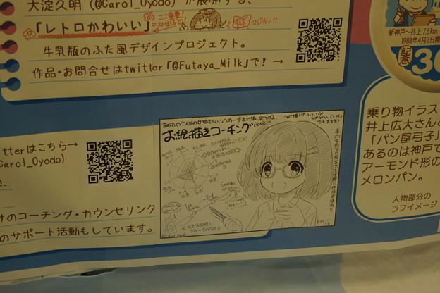 谷上駅の写真0179
