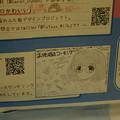 写真: 谷上駅の写真0179