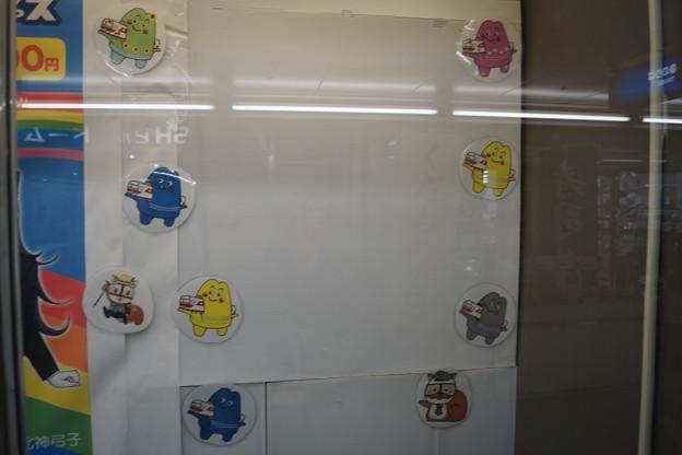 谷上駅の写真0184