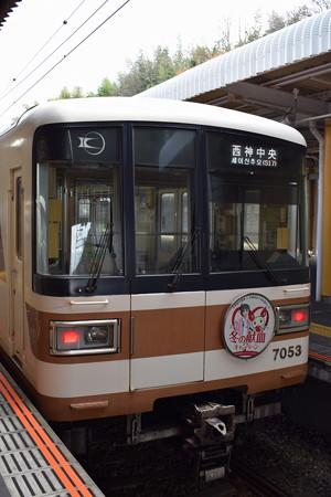 谷上駅の写真0185