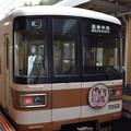 写真: 谷上駅の写真0185