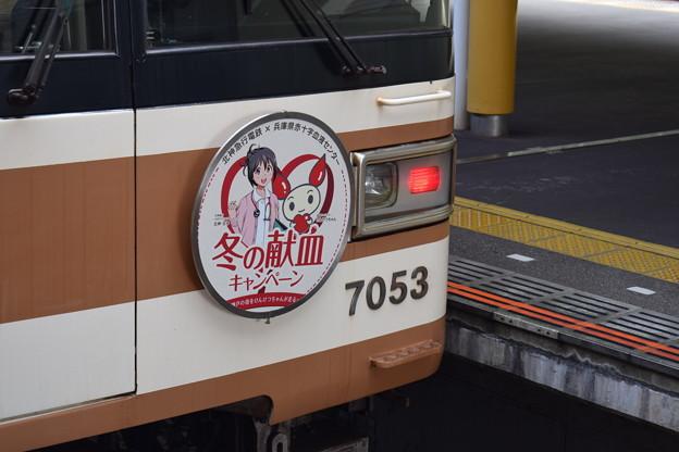 写真: 谷上駅の写真0186