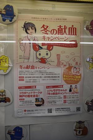 谷上駅の写真0188