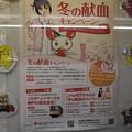 写真: 谷上駅の写真0188