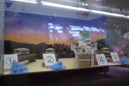 谷上駅の写真0190