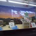 写真: 谷上駅の写真0190