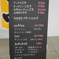 写真: 谷上駅の写真0201