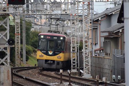 京阪丹波橋駅の写真0008