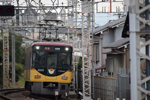 京阪丹波橋駅の写真0009