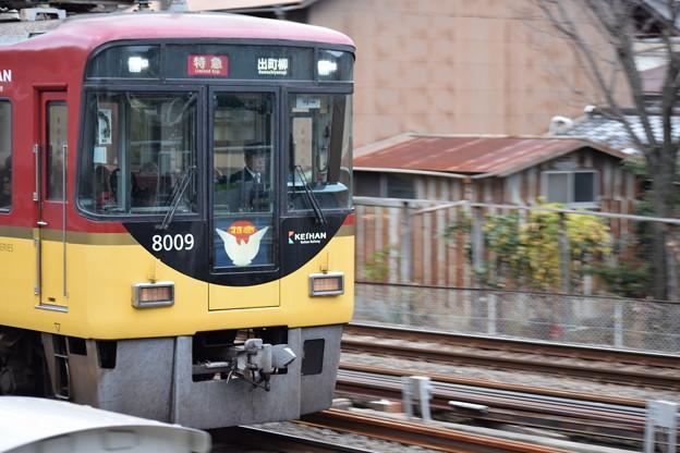 京阪丹波橋駅の写真0010