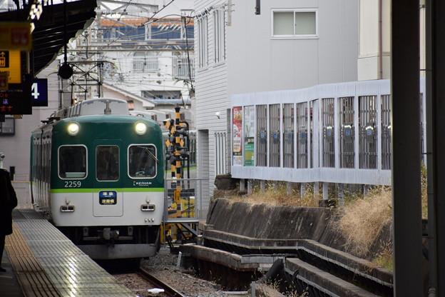 京阪丹波橋駅の写真0011