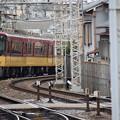 Photos: 京阪丹波橋駅の写真0016