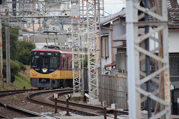 Photos: 京阪丹波橋駅の写真0017