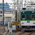 Photos: 京阪丹波橋駅の写真0022