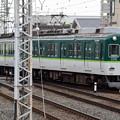 Photos: 京阪丹波橋駅の写真0024