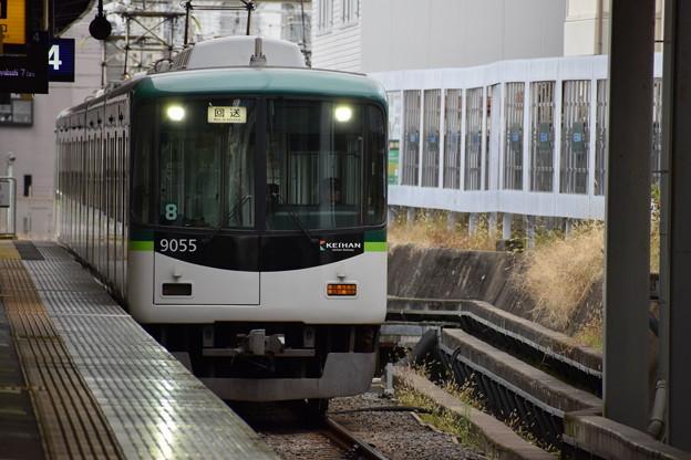 京阪丹波橋駅の写真0026