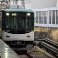 Photos: 京阪丹波橋駅の写真0026