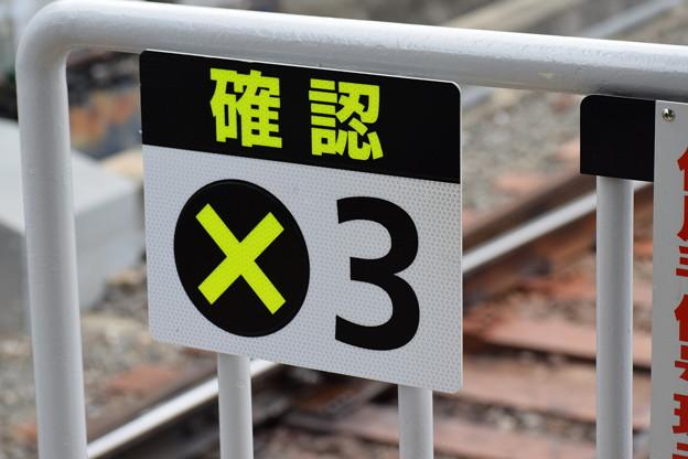 京阪丹波橋駅の写真0028