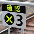 Photos: 京阪丹波橋駅の写真0028
