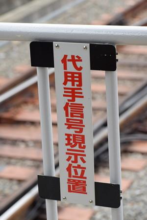 京阪丹波橋駅の写真0029