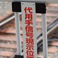 Photos: 京阪丹波橋駅の写真0029