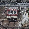 Photos: 大和西大寺駅の写真0141