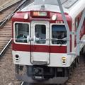 Photos: 大和西大寺駅の写真0147
