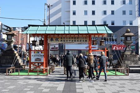 冬の奈良市内の写真0016